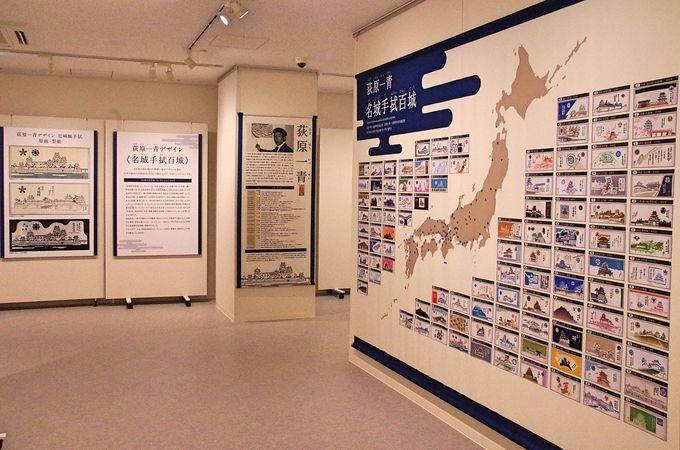尼崎城下町の今と昔が見られる展望ゾーン
