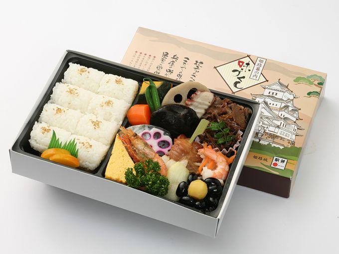 販売は日本初の幕ノ内駅弁の「まねき食品」