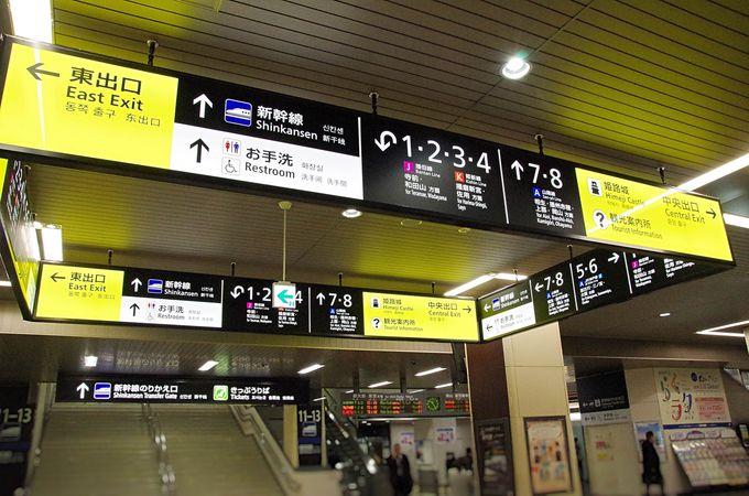 実はすごい! JR姫路駅