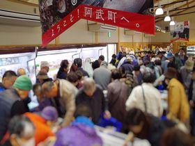開店前から毎日行列! 山口「道の駅阿武町」は驚きがいっぱい