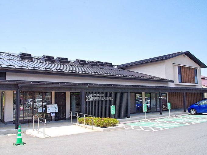 3.鳥取砂丘ビジターセンター