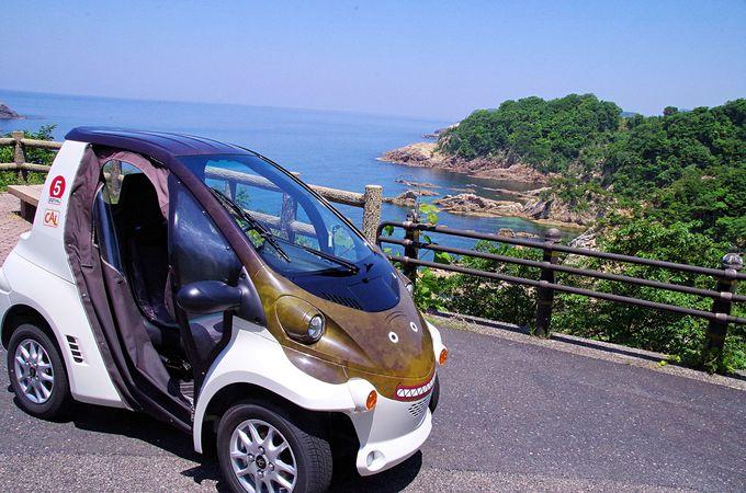 浦富海岸ドライブコースは、豪華列車「瑞風」が停車する駅へ