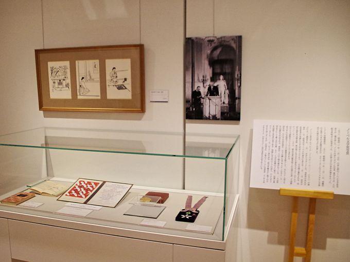 姫路文学館で見る日本初のノーベル文学賞