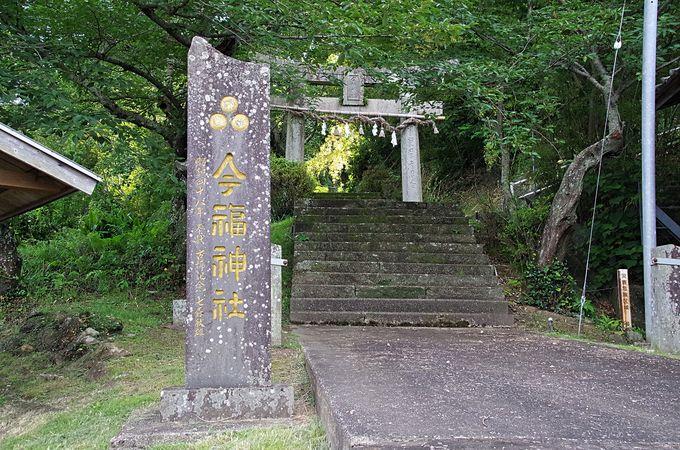 松浦党始まりの地、今福神社