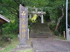 長崎県松浦市、松浦党発祥の地と元寇の海底遺跡を知る旅