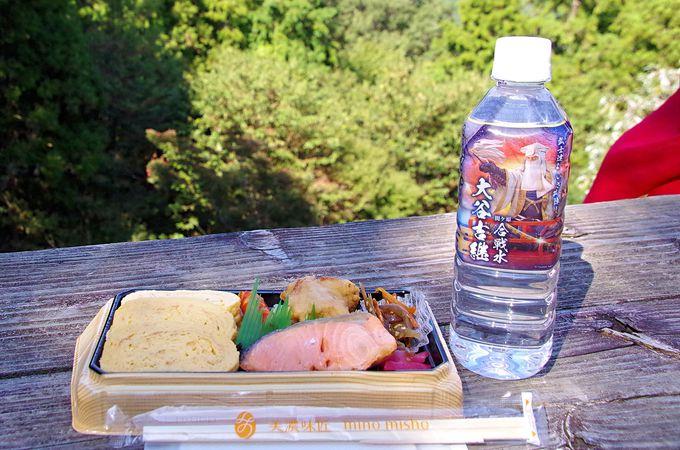 その3 山城ファンなら小早川秀秋の陣跡「松尾山」へ