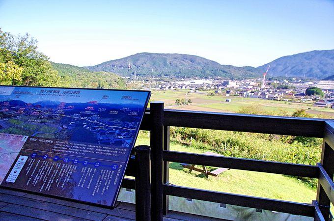関ケ原が一望できる陣跡「岡山烽火場」と「笹尾山」
