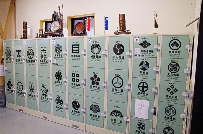おもしろいお土産品の宝庫「関ケ原駅前観光交流館」