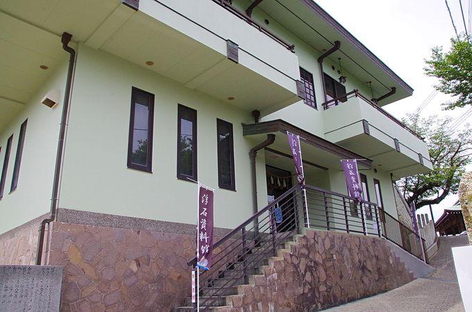 参道に浮石資料館がオープン、観光拠点に