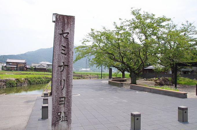 日本で最初のキリシタン神学校セミナリヨの跡へ