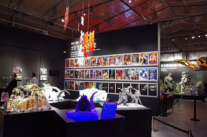 ここだけの常設展示「ゴジラミュージアム」とゴジラグルメ