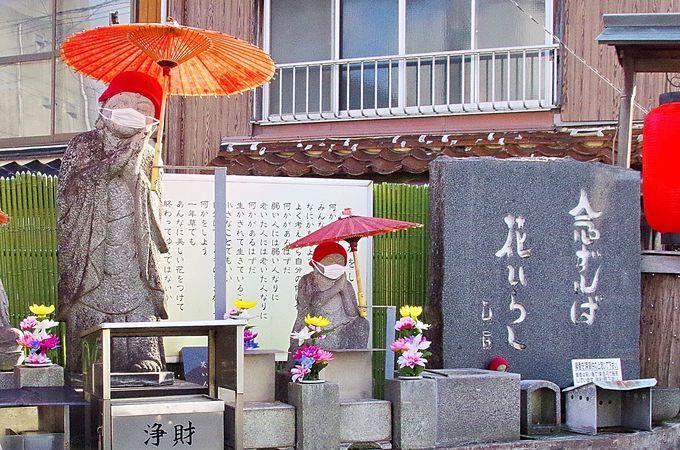「米子の城下町めぐり」歩けば歩くほど面白い鳥取県西部の街