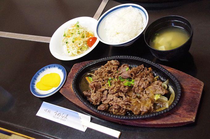 ガッツリ食べたい壱岐牛ステーキ「壱州牛のうめしま」