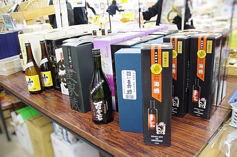 長崎県壱岐のお土産は産直「アグリプラザ四季菜館」がおすすめ