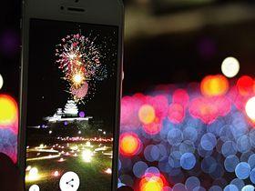 姫城城で無料イベント「ひととせ」開催!ARやライブ配信も