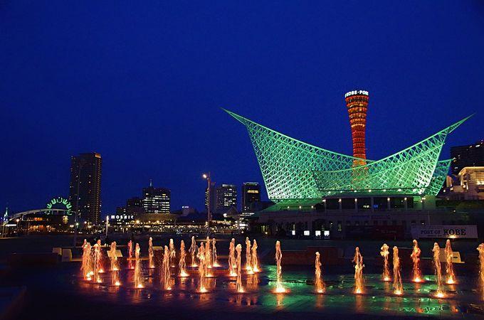 グルメに夜景! 神戸観光に最適の立地