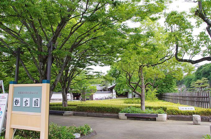 「姫路城西御屋敷跡庭園 好古園」は時代劇ロケの定番スポット