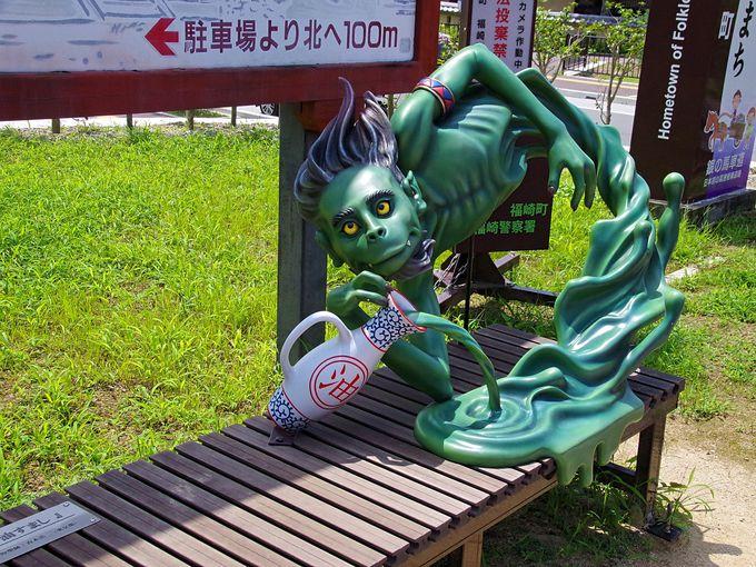 柳田国男もビックリ! 「河童の町」兵庫県神崎郡福崎町