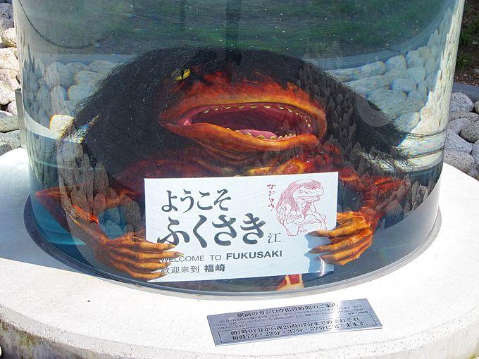 JR福崎駅前でも河童が出現!