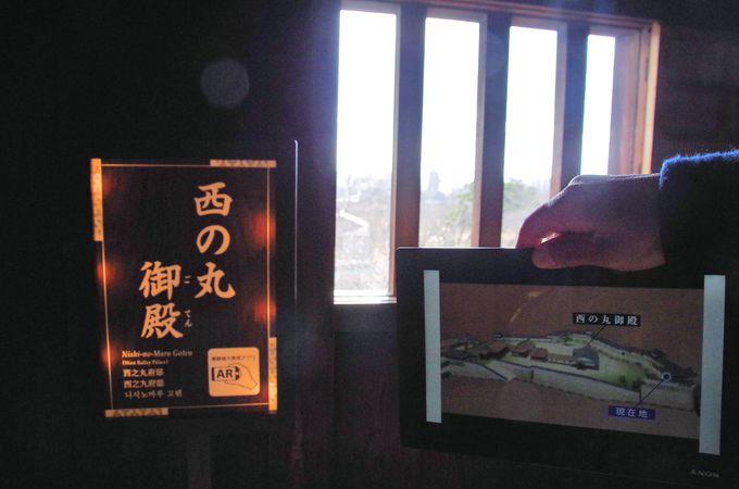 殿様気分で姫路城下を眺めよう