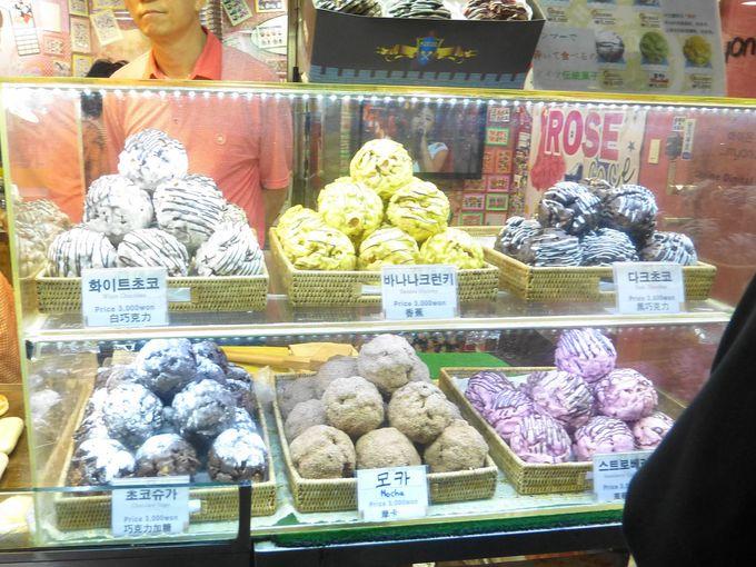 ソウルの屋台でドイツ伝統菓子?
