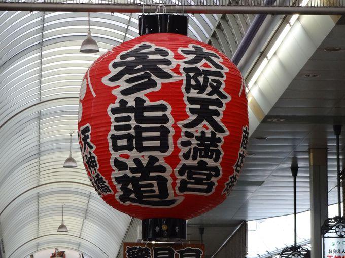 アプローチは日本一長〜い商店街