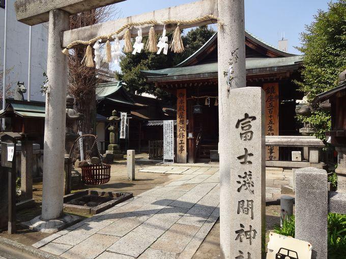 大須で富士山を拝む!富士浅間神社で安産祈願