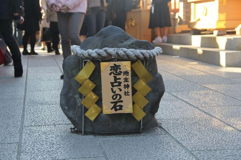 良縁祈願するなら絶対おすすめ!すご〜いパワーの京都「縁結び神社」3選!!