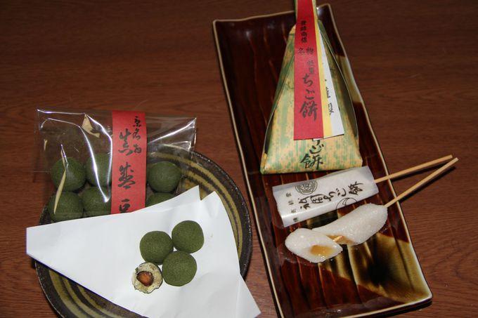 """磯の香りが広がる""""苔むす豆""""「真盛豆」と祇園祭ゆかりの「祇園ちご餅」"""