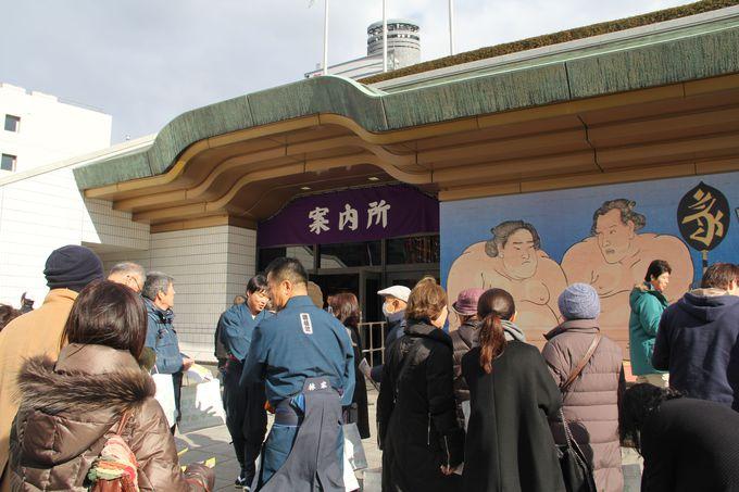 「相撲案内所」を利用して、大相撲を粋に楽しもう!