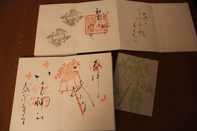 愛らしすぎる!?「今宮神社」花傘の押印!