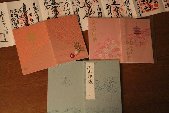 お気に入りを見つけて♪個性的な寺社オリジナル御朱印帳!