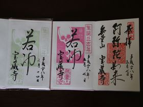 京都 生誕300年で大ブレイク中!奇想の絵師「伊藤若冲」の足跡をめぐる!