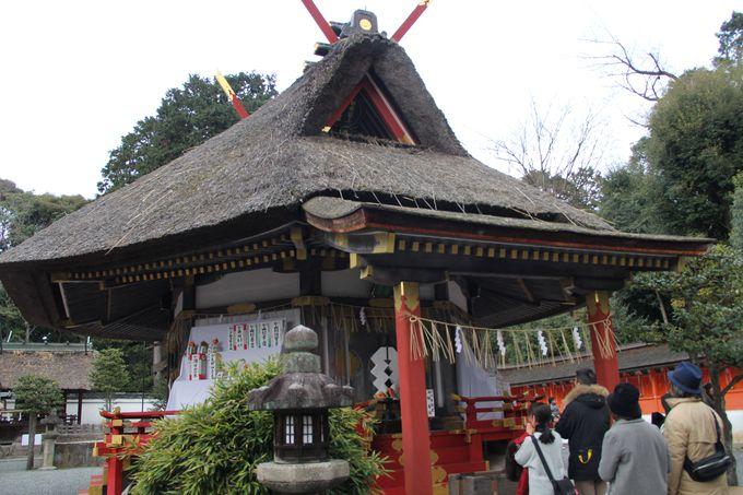 2.吉田神社