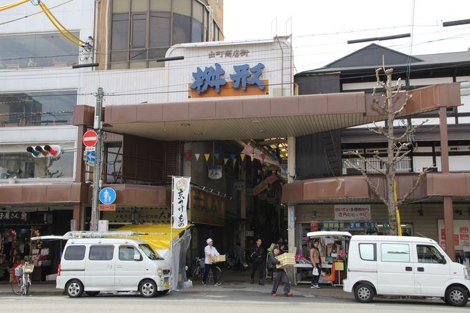 メイン舞台「出町」は京都の暮らしが見える生き生きした町!