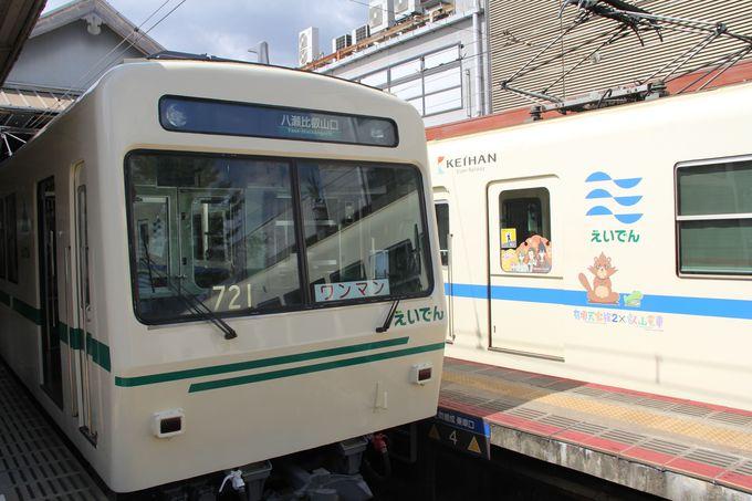 京都市民の足「えいでん」こと「叡山電車」は可愛い生活電車