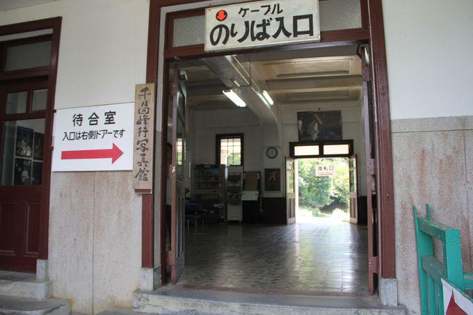 「叡山ケーブル」は高低差日本一のケーブルカー!