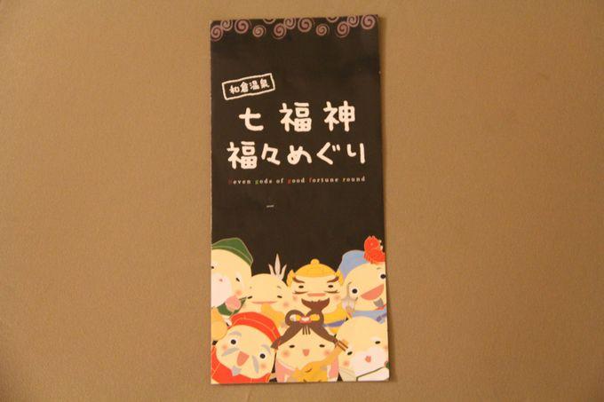 湯の香・潮の香さわやか「和倉温泉」に行こう!