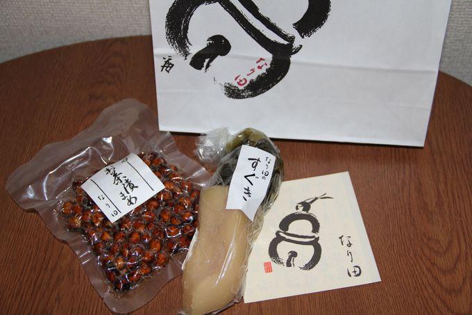 京都三大漬物の一つ「すぐき漬」は上賀茂社家秘伝のグルメ!