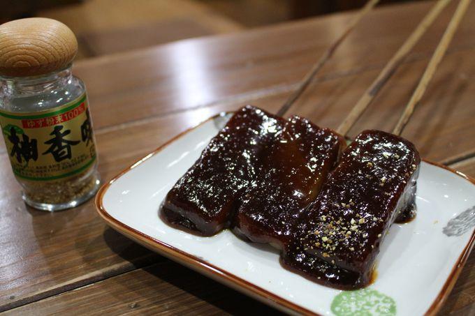 日本中で2番目に美味しい五平餅って!?