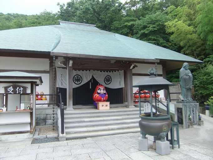 「禅宗 富士見山 達磨寺」で開運!