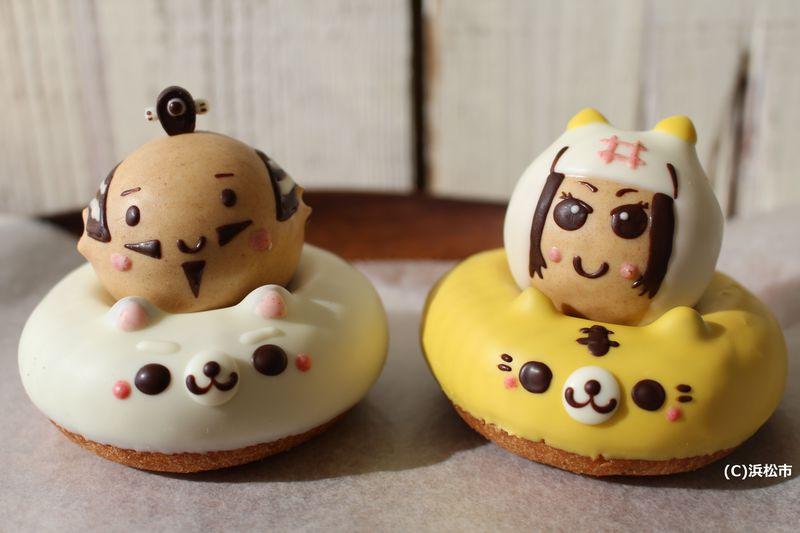 家康くんと直虎ちゃんの出世ドーナツ!フロレスタ浜松さんじの店で手に入れよう