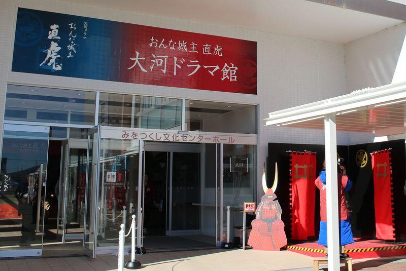 浜松「おんな城主 直虎」大河ドラマ館・周辺見所徹底ガイド!