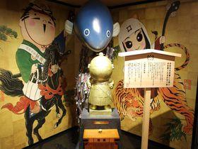 浜松出世の館「金の家康くん像」で出世運うなぎのぼり!