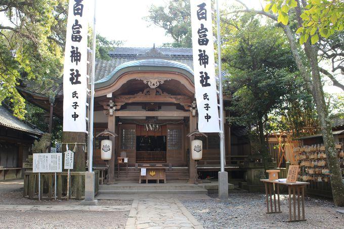 八百富神社・宇賀神社について
