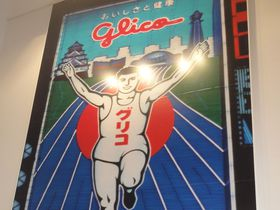 プリッツが出来上がる様子にワクワク!大人も子供も楽しい工場見学「グリコピア神戸」