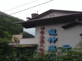 しっとりぷるぷる!日本三美人の湯「龍神温泉」で肌も心も潤う旅!