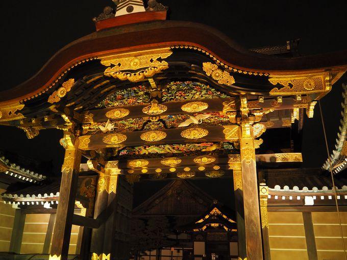 必見!二の丸御殿「唐門」の極彩色際立つライトアップ