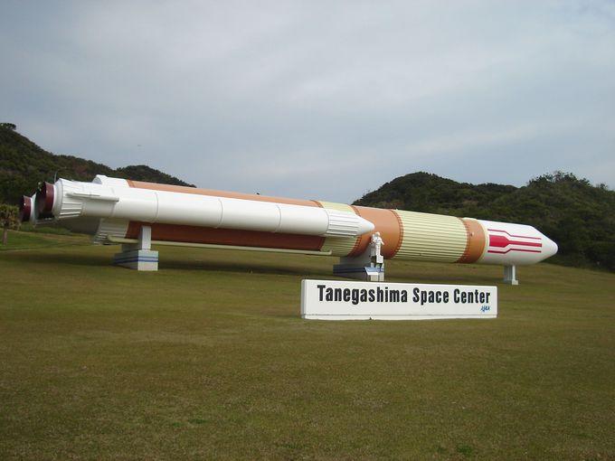 宇宙やロケットの詳しいことがわかる「宇宙科学技術館」