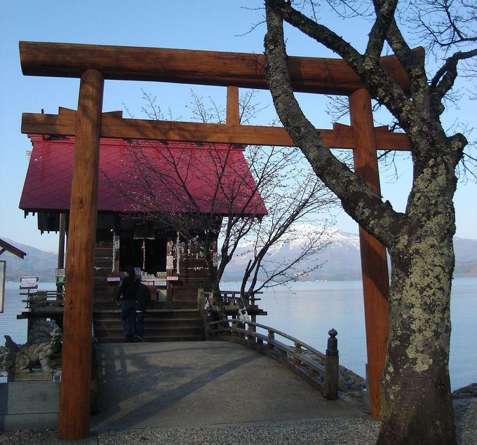 美の御座石神社と恋愛の浮木神社(漢槎宮)